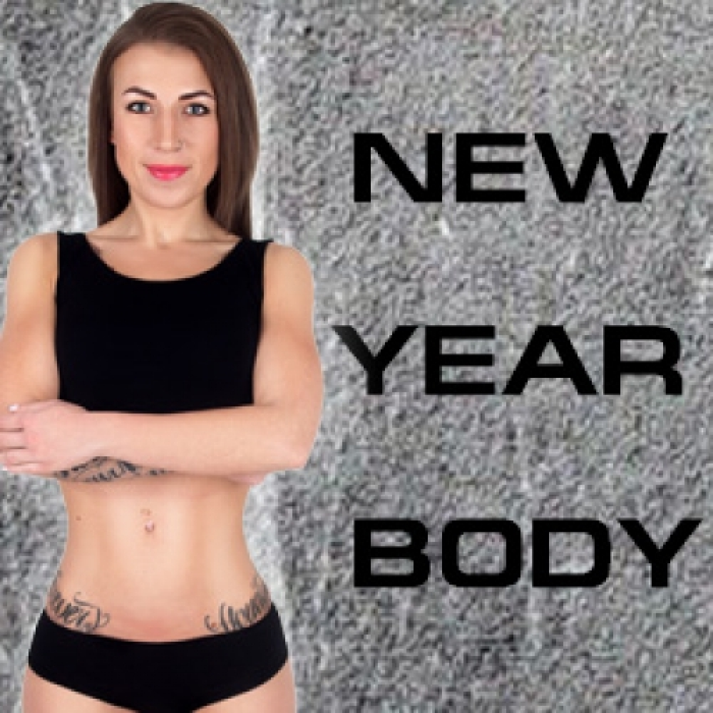 Марафон «NEW YEAR BODY 2016»!