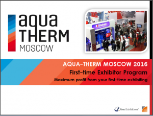 aqua-therm-moscow-2016-new-eng